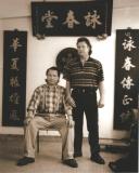 Sifu Allan Graham and Grandmaster Wan Kam Leung